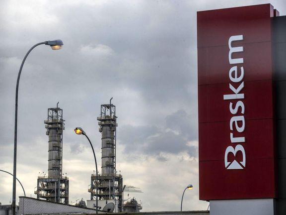Braskem to restart shut chlor-alkali, EDC plants in Alagoas in H2 Nov.