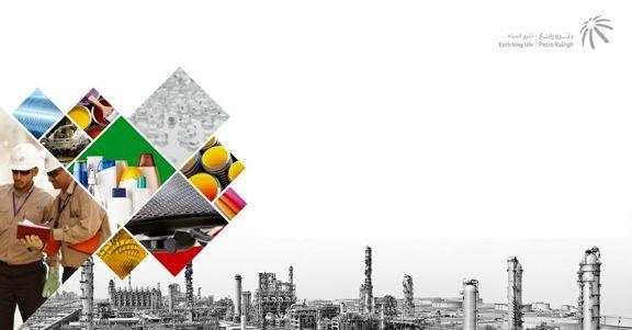 Saudi Aramco and Sumitomo Chemical to lend Petro Rabigh $2 billion