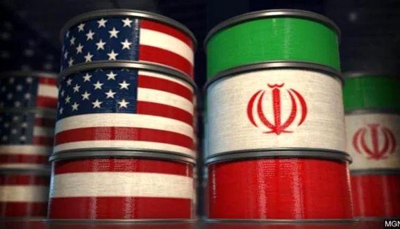 IRAN Oil Prices, 19 Jun 2020.