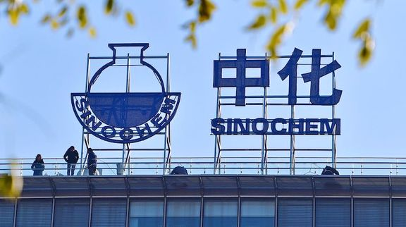China Sinochem to Start $4.6 Billion Quanzhou Petchem Complex Mid-2020-Sources.