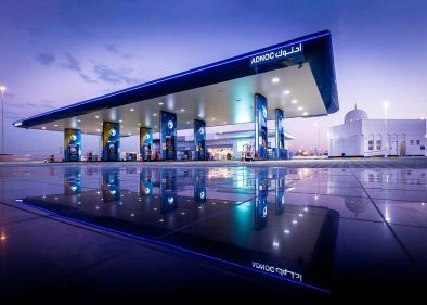 Adnoc Distribution reveals new dividend policy amid strong growth