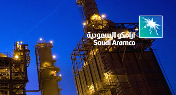 Saudi Aramco, entered the LNG business by selling its first cargo of natural gas.