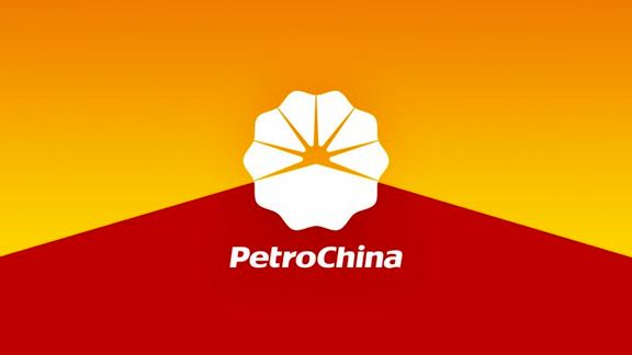 PetroChina Pushes Subsidiaries To Export More Gasoline.