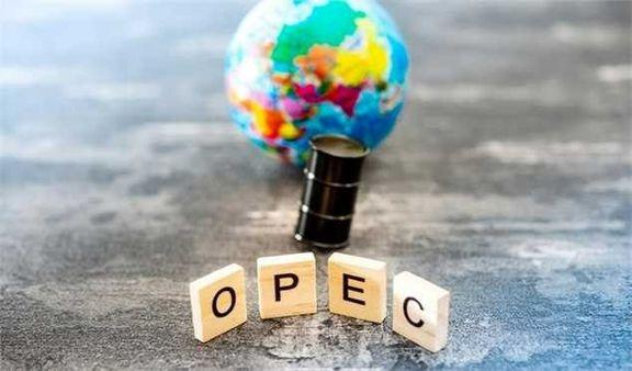 فاکتورهای حامی قیمت نفت خام در سال 2020
