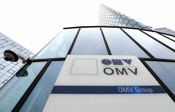 OMV experiences technical issue at cracker in Germany.