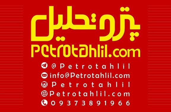 We would be grateful to introduce our Analytical news website as Petrotahlil which is active in petrochemical industries