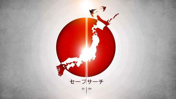 Japan, Saudi Arabia to renew crude oil storage deal in Okinawa.