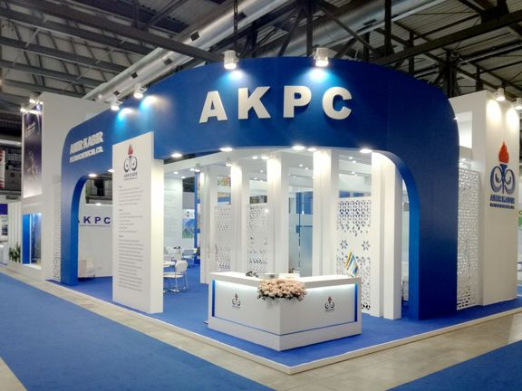 Closed news sources to AKPC reported that HDPE (EX3) unit is out of service due to operational problems.